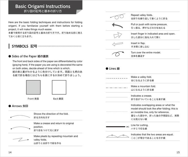 クリスマス 折り紙:折り紙 英語-artbooks-shikosha.com