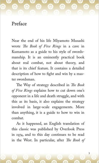 The Book of Five Rings (英文版 五輪書)』宮本武蔵 (日本文学・評論 ...